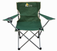 Wild outdoor tables and chairs Large folding armrest chair fishing chair director chair