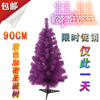 Christmas 90cm purple luxury encryption christmas tree christmas tree decoration christmas tree bundle