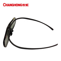Changhong tv 3d special glasses 3d200d 2 box   Free shipping