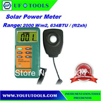 Digital Professional Solar Power Meter TM-207 2000 W/m2  With1.5M Remove Sensor
