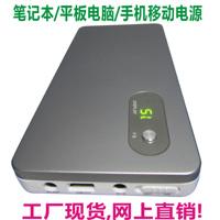 Laptop charge treasure large capacity mobile phone laptop mobile power 20800 20v 19v