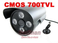 2013 Newest most popular 700TVL Waterproof Outdoor /Indoor Video Camera, CMOS sensor, 4 Array IR Leds
