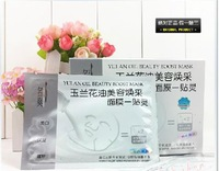 Free Shipping DHL to you 3 - 7 days 20pcs USD 49  Seven Whitening and Moisturizing Seaweed  Mask