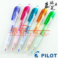 Baile transparent rod rollaround hfgp-20n mechanical pencil lead 0.5mm
