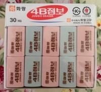 4b rubber s-100 multicolour black rubber 30 box