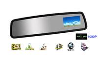 3 inch rearview mirror car dvr full HD 1080P Camera recorder