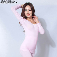 V-neck women's body shaping thin before and after the large-neck beauty care underwear women's tight-fitting long johns long