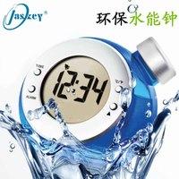 Jaskey little clock eco-friendly water powered clock alarm clock