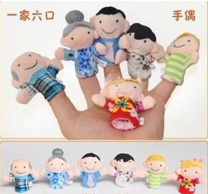 Обзор детского пальчикового театра 'Семья'