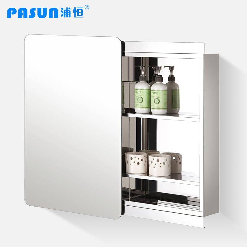Miroir casier magasin darticles promotionnels 0 sur for Miroir salle de bain rangement