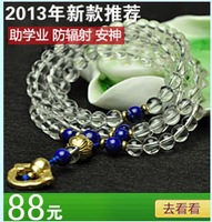 Crystal necklace llk accessories hot-selling treasures beads bracelets gem 108 necklace