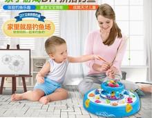popular fish toy