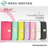Fashion Slim Ailun Leather Flip Cover Shell Case With Chain For Samsung Galaxy S IV I9500