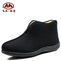 Cotton-made beijing shoes Men cotton-padded shoes traditional old man shoes casual shoes winter warm soft outsole shoes