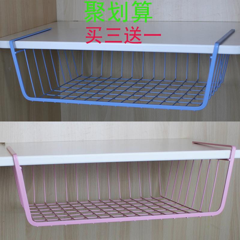 free Shipping Hanging Basket Refrigerator Lalan Storage Basket Wardrobe Compartment Rack Kitchen Cabinet Bowl Rack Shelf(China (Mainland))