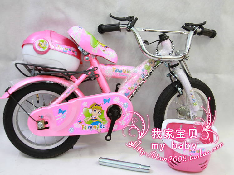 Free shiping Mead johnson 12 kids bike bicycle buggiest(China (Mainland))