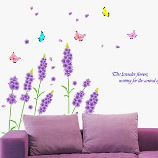 Lavendel muurstickers romantische decoratie slaapkamer muur stickers bloem kamer decoratie tv - Room muur van de baby ...