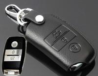 Free shipping for Kia K3 key case 13 KIA K3 key case KIA k3  genuine leather key wallet  K3 wear-resisting key holder