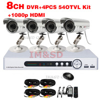 Ultra Low Price 540TVL Waterproof Camera 8CH 1080p HDMI DVR 540TVL Outdoor Day Night IR Camera Color Video Surveillance System