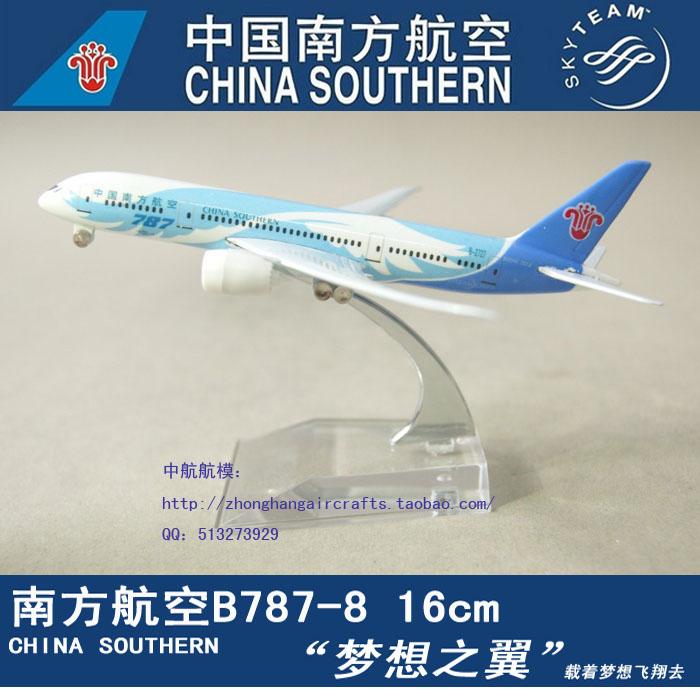 China Southern Airlines China Southern Airlines aircraft model B787-8 16cm fantasy painting alloy toy plane vehicles(China (Mainland))