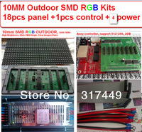 p10 RGB SMD 3 IN 1 outdoor 18 PCS, 18 PCS high brightness smd kits, 4 pcs 5v 40a power, 1 pcs controller, free shipping fedex