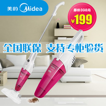 portable dust collector promotion