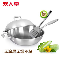 Large stainless steel wok coating cookware wok smokeless non-stick pan shovel pots and pans 32