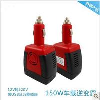 professional convenient 150W car power inverter DC12V to AC220V/110V W/USB and universal socket freeshipping