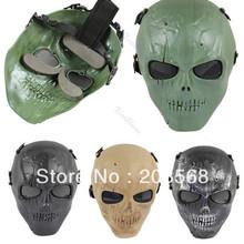 wholesale protective face guard