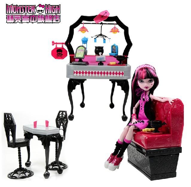 Стол для кукол монстр хай