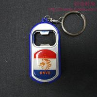 Dutch team logo beer bottle opener / key light beer Keychain / Key football team ornaments