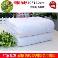 White bath towel 100% cotton plus size thick bath towel 70 140
