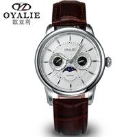 Oyalie genuine leather watchband luminous quartz watch fashion male watches fashion table
