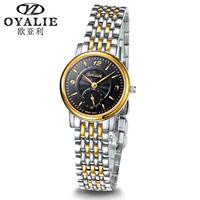 Eurasian oyalie women's ultra-thin waterproof watch fashion table stainless steel gold women's quartz watch