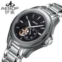 Aesop watch tourbillon fully-automatic mechanical watch fashion waterproof male watch men's table