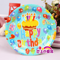 Happy Birhtday 18 cm Krafty Paper Plates Children Cake Plates  30 pieces/pack  Free Shipping