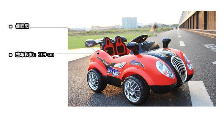 electric kids car Journey The bugatti concept cars children's electric remote control car 94(China (Mainland))