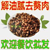 free shipping Barley tea grease 500g To grease