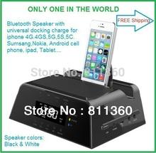 cell phone speaker promotion