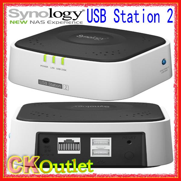 Brand New Synology USB Station 2 USB Drive x2 Printer Media Sharing Gigabit LAN NAS Server with 2 Year Warranty (Free Gift)(China (Mainland))