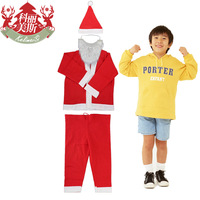 Non-woven christmas clothes child Men clothes christmas costume christmas