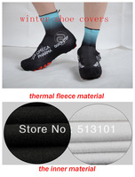 new arrival thermal fleece materialwinter cycling shoes cover cycling 2013 quickstep all in stock free shipping