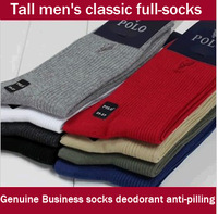 Polo socks spring and autumn male commercial socks male 100% cotton socks chromophous 6 double gaotong