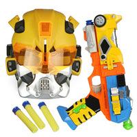 Deformed children's toys Soft bullet gun pistol safe protective masks shooting