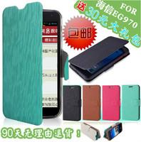 Hisense fanspda eg970 mobile phone case hisense eg970 mobile phone case phone case u970 t970 protective case