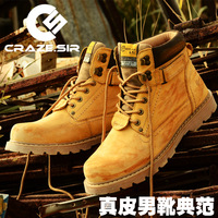 Trend tooling boots boots martin boots male cotton-padded shoes snow boots genuine leather the loggerhead leather men's