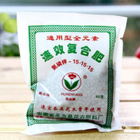 Flower fast-working compound fertilizer npk