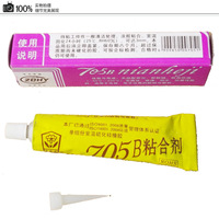Lily flower single hz-705b vulcanized silicone rubber 45ml ofmaize glue