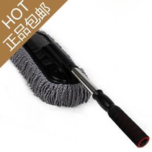 Car mop wax drag car mop car duster wax brush car wash brush duster auto supplies clear tools washer(China (Mainland))