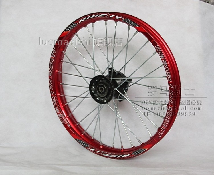 Aluminum alloy wheel rim assembly c disgusts rim off-road motorcycle proud 1.6 17(China (Mainland))